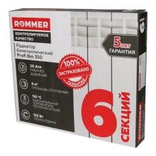 ROMMER 6 секций радиатор биметаллический Profi BM 350